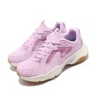 【六折特賣】Reebok 復古慢跑鞋 Royal Turbo Impuls 粉紅 白 女鞋 運動鞋 【ACS】 EH3467