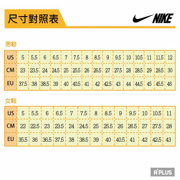 NIKE 女 W AIR MAX 97 慢跑鞋 - 921733104