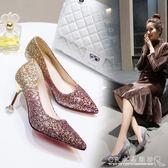 水晶高跟鞋單鞋女款尖頭細跟亮片禮服伴娘結婚中跟鞋 水晶鞋坊