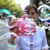 兒童泡泡機網紅吹泡泡機照相機ins少女心抖音同款煙霧槍器棒水兒童電動玩具