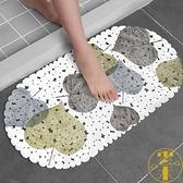 浴室防滑墊洗澡淋浴衛生間腳墊家用墊手間地墊【雲木雜貨】