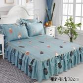 純棉床罩床裙式單件荷葉花邊床套床笠三件套床單1.8m夏季2夏天1.5名購居家