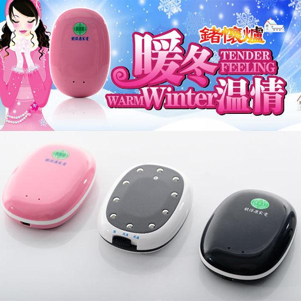 Buy917 【能保康】保健 遠紅外線 熱敷溫灸 鍺懷爐
