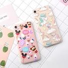 獨角獸iPhone7/i7plus磨砂全包防摔保護套