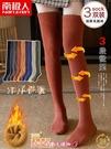 過膝襪子女冬季加絨加厚中筒黑色保暖瘦腿長筒jk高筒秋冬天ins潮 - 小衣里大購物