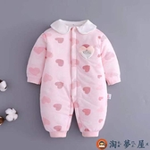 新生嬰兒哈衣衣服連身衣保暖寶寶哈衣爬服純棉【淘夢屋】