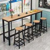 吧台桌 靠墻吧台桌高腳桌家用簡約現代小吧台陽台餐桌長條高桌子奶茶店桌【快速出貨】
