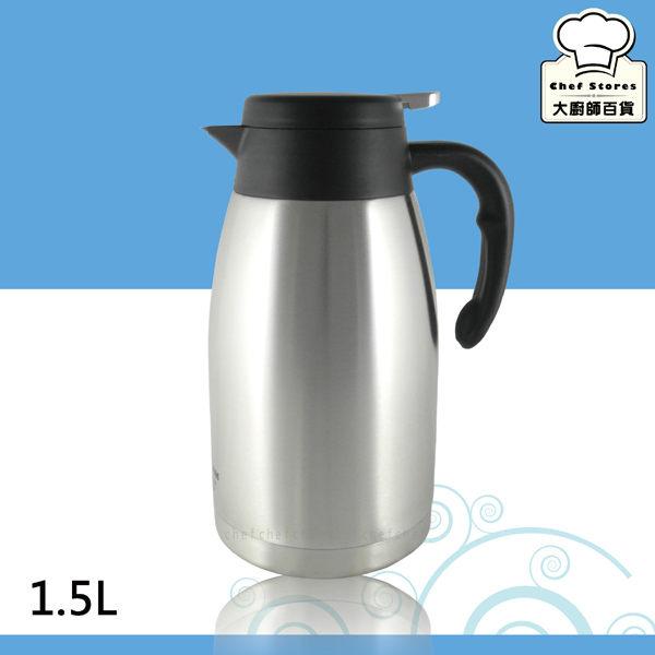 寶馬牌不鏽鋼真空保溫壺桌上保冷壺1.5L咖啡壺長效保溫韓國製-大廚師百貨
