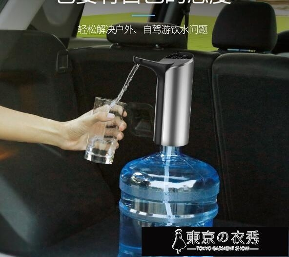 抽水器 桶裝水抽水器電動家用飲水機小型礦泉水吸水器純凈水桶自動出水器【快速出貨】