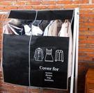 預購-高檔加厚無紡布可視加寬衣物防塵罩 ...