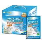 益富 易能充 (未洗腎-低蛋白配方) 45g*30包 (1箱-4盒)