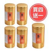 有機莊園阿薩姆紅茶 買4送1超值組_比漾咖啡選物BEYOND CAFÉ/SELECT