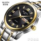 手錶 男士高檔手錶防水男錶鋼帶雙日歷石英錶復古手錶非機械錶