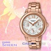 CASIO 卡西歐 手錶專賣店 國隆 SHEEN SHE-3059PG-7A 三眼女錶 不鏽鋼錶帶 銀 防水50米 全新品