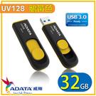 【奇奇文具】威剛 UV128 USB3.1 32G黃 隨身碟