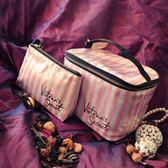 化妝包  維多利亞 條紋系列洗漱包 收納包手拿包大小女士包袋 全館八八折鉅惠促銷
