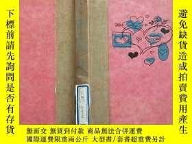 二手書博民逛書店THE罕見PONDER HEARTY262037