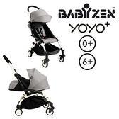 法國【BABYZEN】YOYO-Plus手推車+套件-白腳 (灰色)