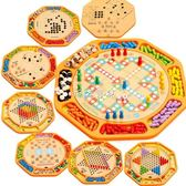 跳跳棋 多功能十二合一木質制跳棋飛行棋五子棋親子兒童玩具成人桌游 珍妮寶貝