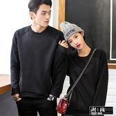 『潮段班』【HJ00H026】韓版 太空棉 素面麻花壓印側邊拉鍊 長袖T恤 情侶裝