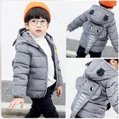 外套 衣服兒童棉衣男童裝一歲寶寶冬裝羽絨棉服女嬰兒女童加厚外套【中秋節】
