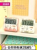電子鬧鐘 可愛學生用桌面小鬧鐘起床神器2020新款時鐘ins小型電子鐘表女孩(母親節)【618優惠】