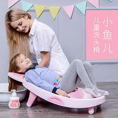 歐美風格兒童洗頭椅加大可折疊調節 寶寶洗頭床嬰兒小孩洗發躺椅 LR3454【Pink中大尺碼】TW