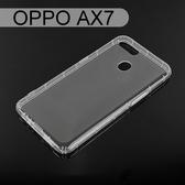 【ACEICE】氣墊空壓透明軟殼 OPPO AX7 (6.2吋)