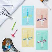 韓國 BANO 美容中心針劑面膜(單片) 面膜 針劑面膜 保濕 補水 水光 嫩白 醫美 巴諾