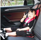 小孩便攜式車載坐墊簡易安全座椅汽車用 QC-7