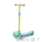 滑板車兒童溜溜車3-8歲以上1男女孩公主款2寶寶6小孩踏板滑滑輪車 NMS蘿莉新品