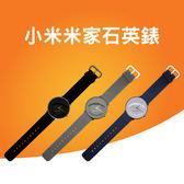 小米 米家石英錶-黑色