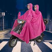 户外雨衣 夏季冬季口罩雨衣母子摩托車雙人口罩雨衣雨披電動車男女兒童成人【美物居家馆】