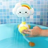 寶寶洗澡玩具兒童戲水沐浴玩具男女孩嬰幼兒手動彩虹云朵噴水花灑