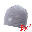 EX2 中性 針織小圓帽 366147 (淺灰)針織帽 造型帽 遮陽帽 毛帽 毛線帽 帽子
