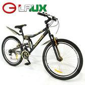 ~LAUX 雷克斯~幻影26 吋18 速避震自行車95 組裝完成腳踏車單車登山車   哪裡