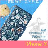 【萌萌噠】iPhone X/XS (5.8吋) 韓創 茉莉 玫瑰 水晶 小碎花保護套 可插卡側翻 磁扣 掛飾手提 皮套