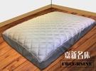 【嘉新名床】3M鋪棉全包式防塵透氣保潔墊...