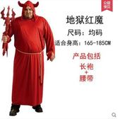 熊孩子❤COSPALY成人萬聖節服裝(主圖款11)地獄紅魔衣服