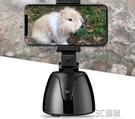 手機云台穩定器人臉追蹤識別防抖360度智慧自動跟拍攝像機落地式 3C優購