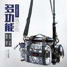 多功能路亞包腰包斜挎包魚竿包釣魚背包防水漁具包釣魚包-享家生活館 YTL