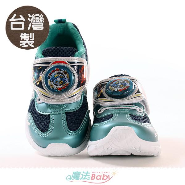 男童鞋 台灣製戰鬥陀螺動漫正版閃燈運動鞋 電燈鞋 魔法Baby