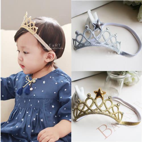 星星公主貼鑽皇冠軟式髮帶 髮圈 髮箍 髮飾 兒童髮飾