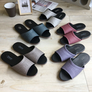 台灣製造-簡約系列-純色皮質室內拖鞋 - 爵士款-5雙組