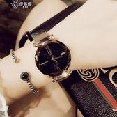 TT新款手錶女星空潮流時尚成人防水抖音同款磁鐵錶帶伊芙莎