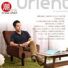 【C'est Chic】Orient東方苑和風休閒躺椅-(Brown)