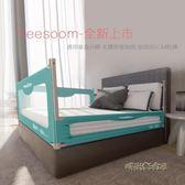 加高嬰兒童床邊護欄寶寶床圍欄防摔床欄桿2米1.8大床擋板通用床圍「時尚彩紅屋」
