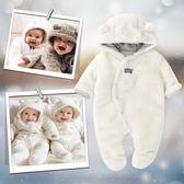 嬰兒禮盒新生兒加厚棉衣服套裝禮盒冬男女寶寶滿月百天周歲送禮物 童趣潮品