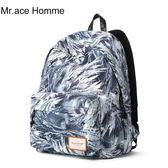 雙肩包女韓版潮休閒背包旅行背包tz3789【歐爸生活館】