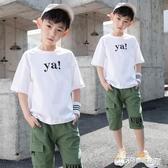 男童夏裝套裝2020新款夏款兩件套夏季大兒童帥氣洋氣韓版潮衣童裝
